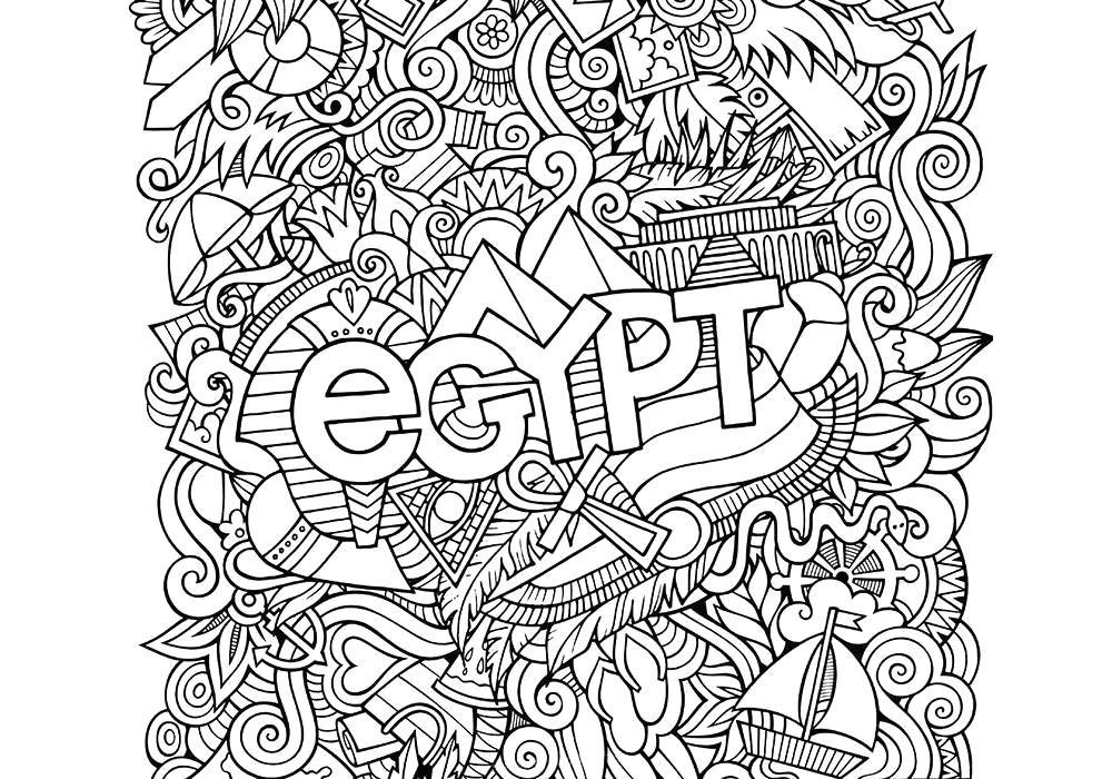 Раскраска антистресс -Египет. Скачать антистресс ...
