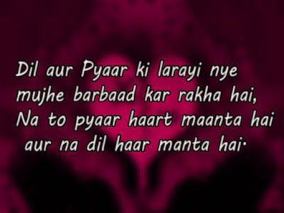 Every India Love Shayari In Hindi For Girlfriend Wwweveryindia