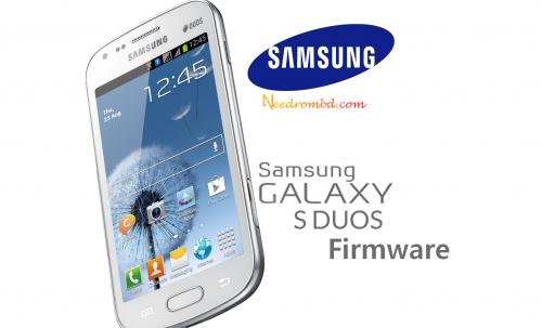 Samsung Galaxy S Duos GT-S7562 CHN Firmware | Smartphone