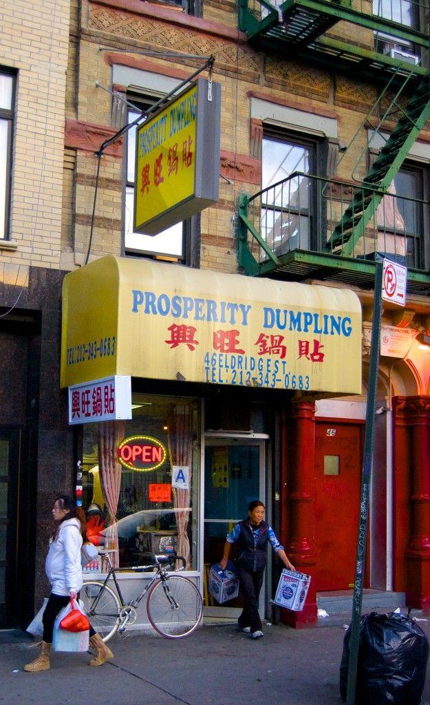 Dumpling, Lower East Side, Eat