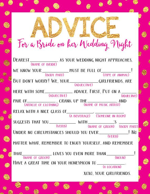 Wedding night mad lib bachelorette party printable game advice this listing is for a printable bachelorette party game for you to print at home or at a professional print shop solutioingenieria Choice Image