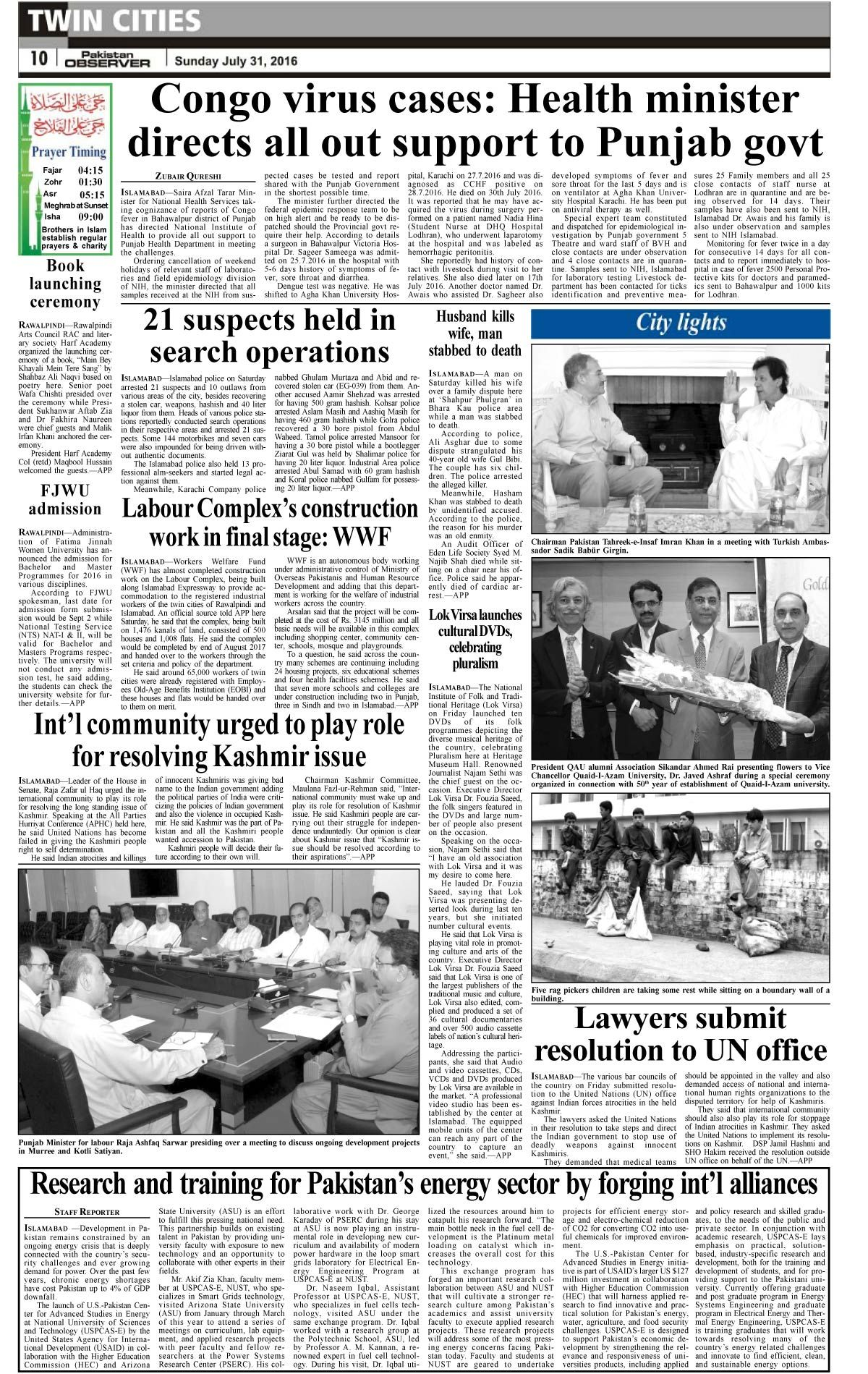 Islamabad | playwrites@yahoo com | Headline news, Sports