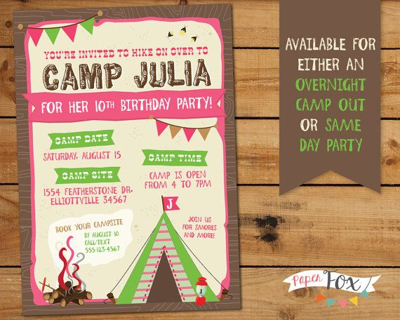 camping birthday invitation  glamping birthday party  glamping, party invitations