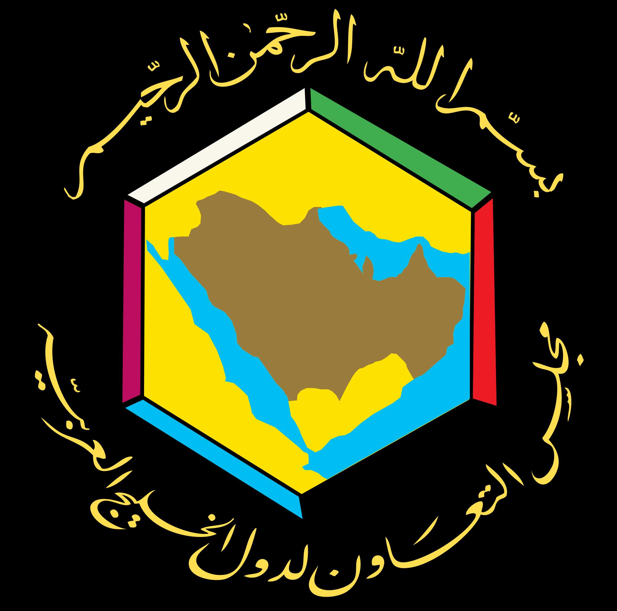 اليمن مجلس التعاون يستنكر الاعتداء على سفينة المساعدات الاماراتية في باب المندب Vehicle Logos Superhero Logos Logos