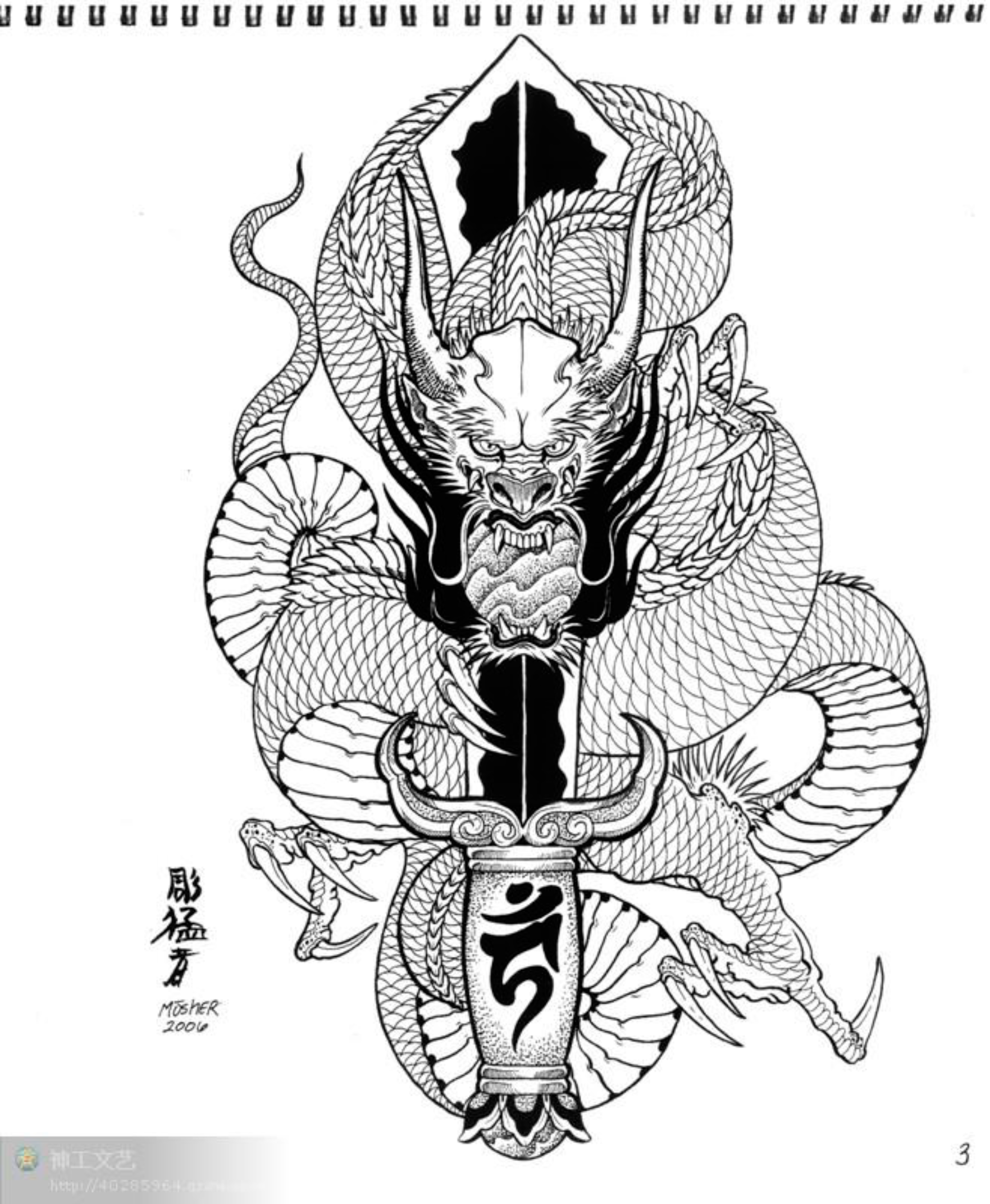 Tattoo Art Black And White: Pin By 丽江刺青工作室微信15999955381 On 龙 Ta T Too