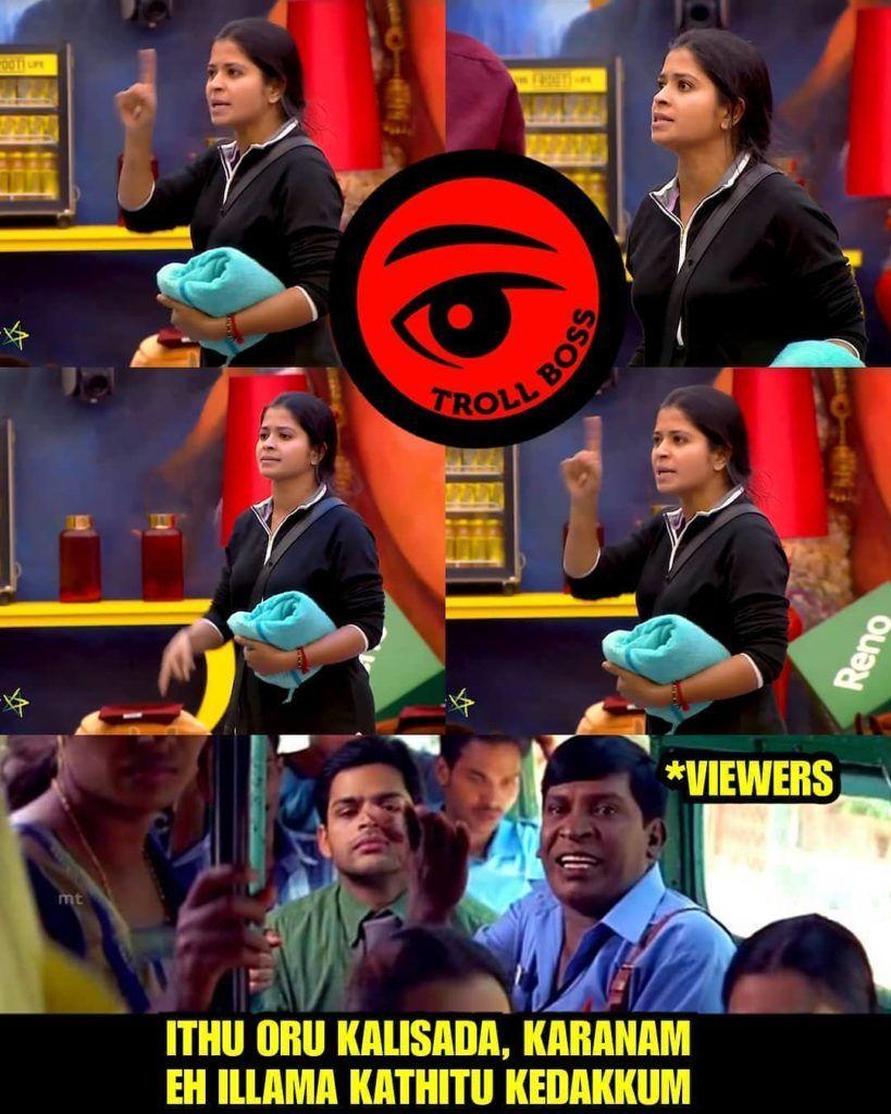 சிறந்த மீம்ஸ்கள் Best memes, Boss, Cheran