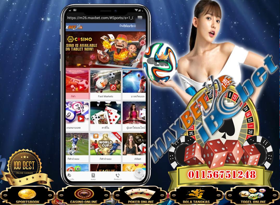Pin on Online Gaming