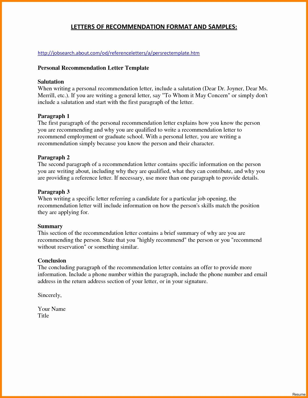 Fax Confidentiality Statement Template Fresh Email Privacy