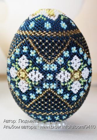 Russian beaded egg