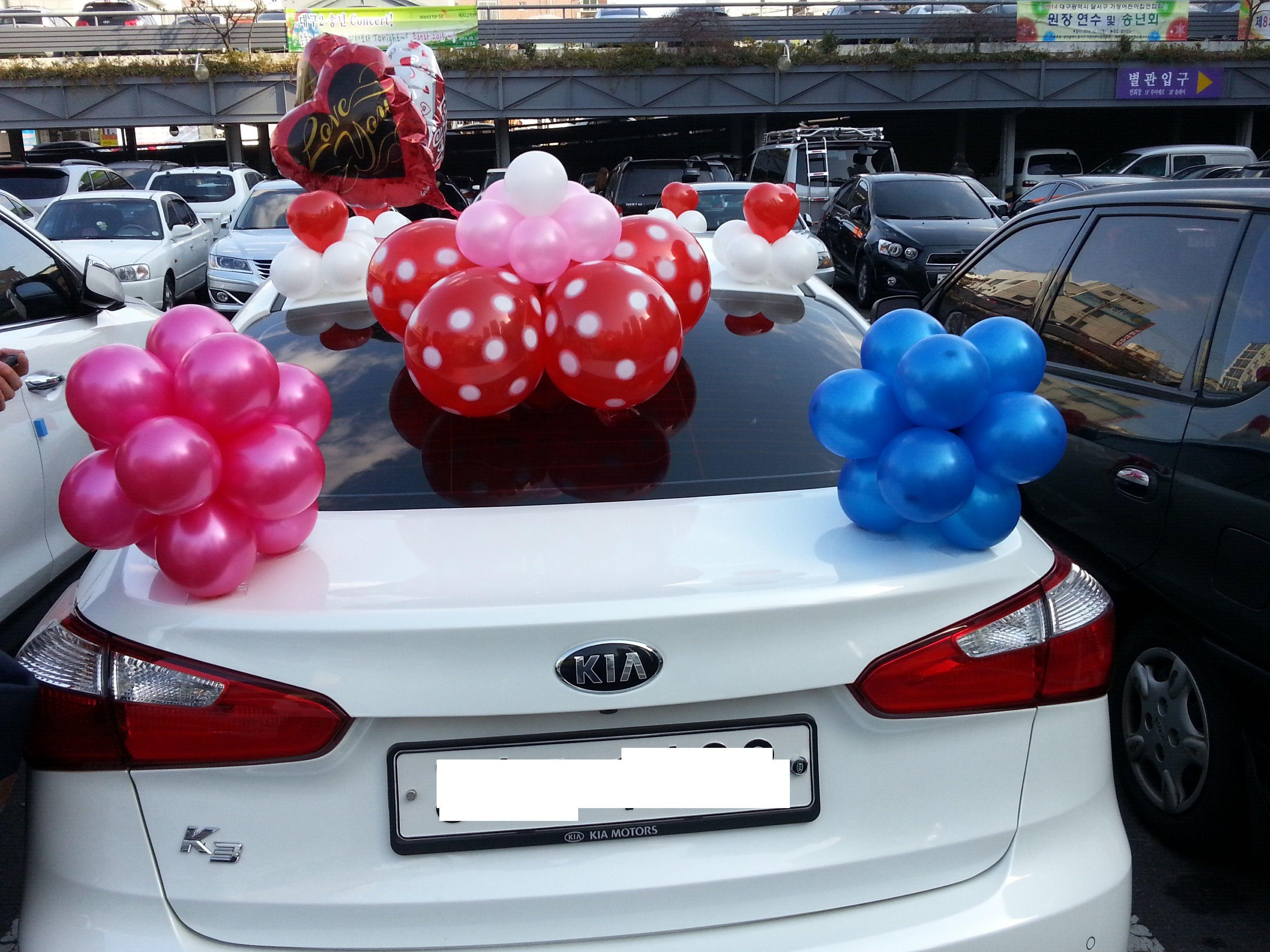 I Decorated Wedding Car 1 Pinterest Wedding Cars