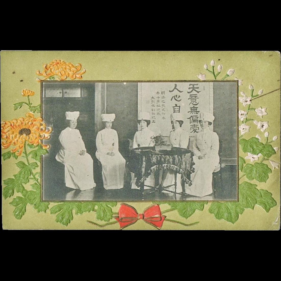 Japanese vintage postcard Red Cross Nurses from curioshop on Ruby Lane