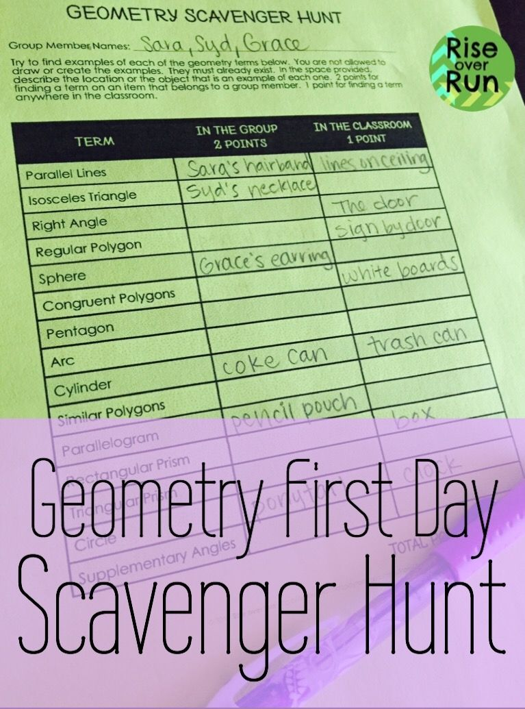Geometry First Day Scavenger Hunt Get To Know You Activity Ice