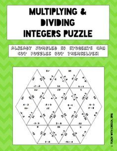 Multiplying And Dividing Integers Puzzle  Math Math Activities