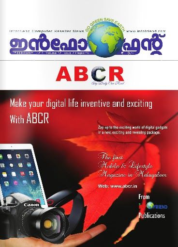Worksheets Small Short Stories In Malayalam Written malayalam magazine novels short story poem essay etc online read