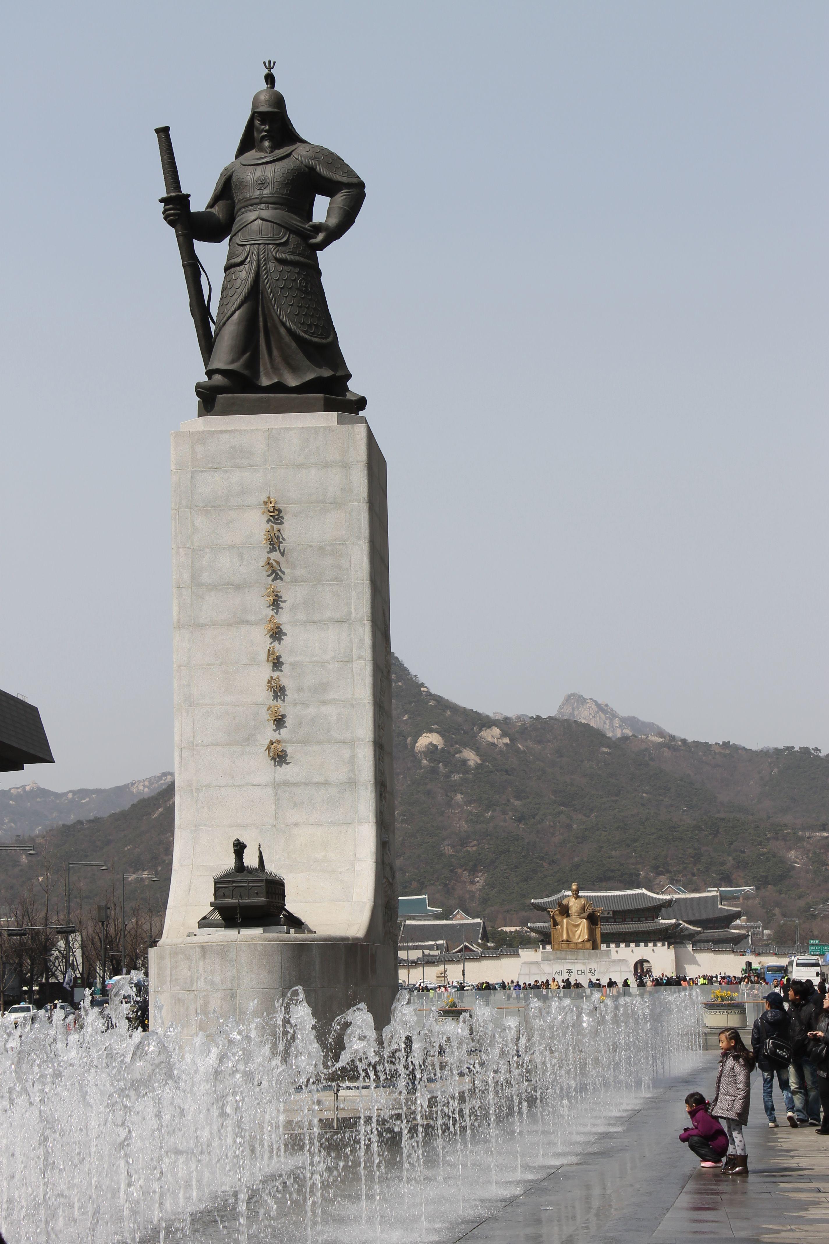 -Gwanghwamun Square, Seoul, South Korea Repinned