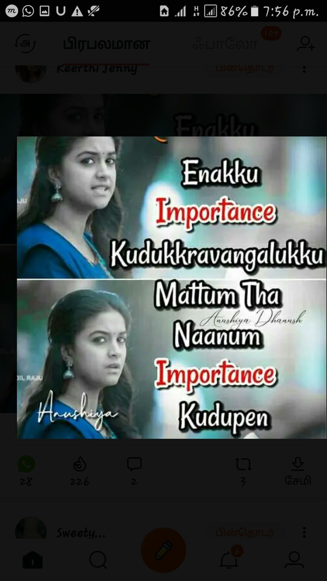 Pin By Rubika Marimuthu On Rv Best Love Quotes Motivatinal Quotes Girly Quotes