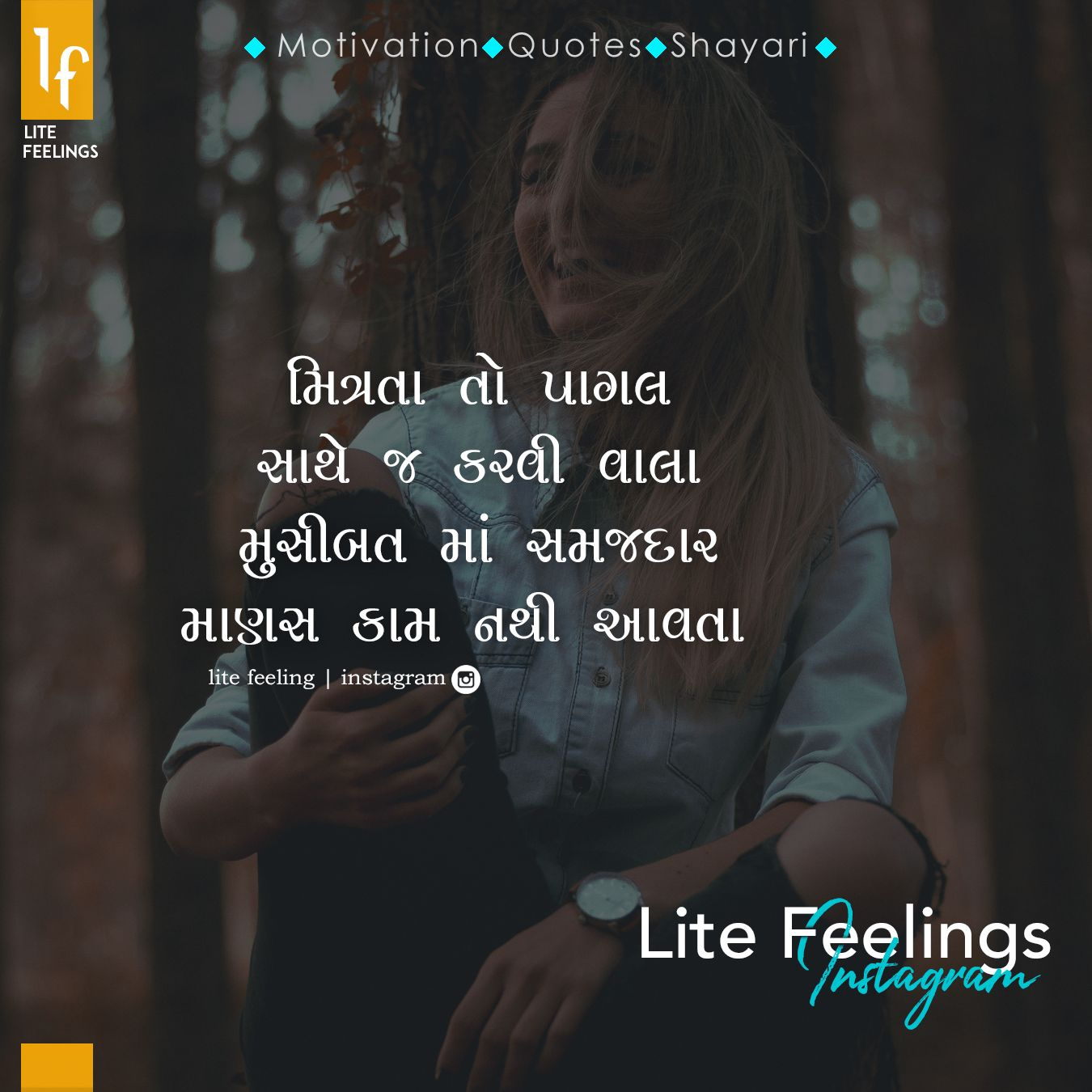 pin by lite feelings on gujarati quotes friend quotes for girls