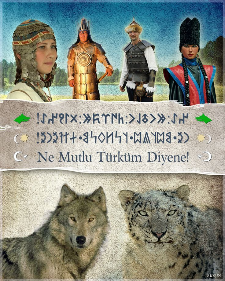 Turkic Proud  turk turkic turanic turanism Ural altai hungary Szekely szekelyland gokturk avar seljuk uyghur gagauz kiphchak turkman uzbek kyrgyz hazara khazar oguz mogol mongol