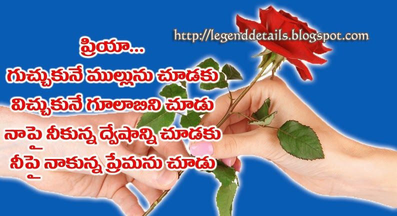 Birthday Wishes For Lover In Telugu Sms idea gallery
