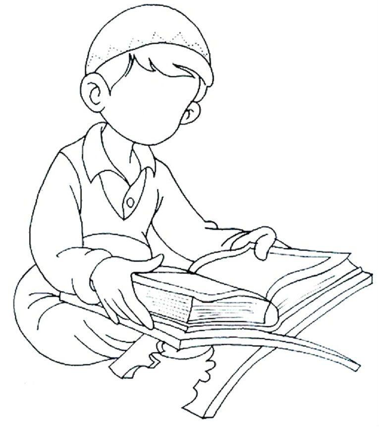Boy reading the Quran Islamic Coloring Book Pinterest Quran
