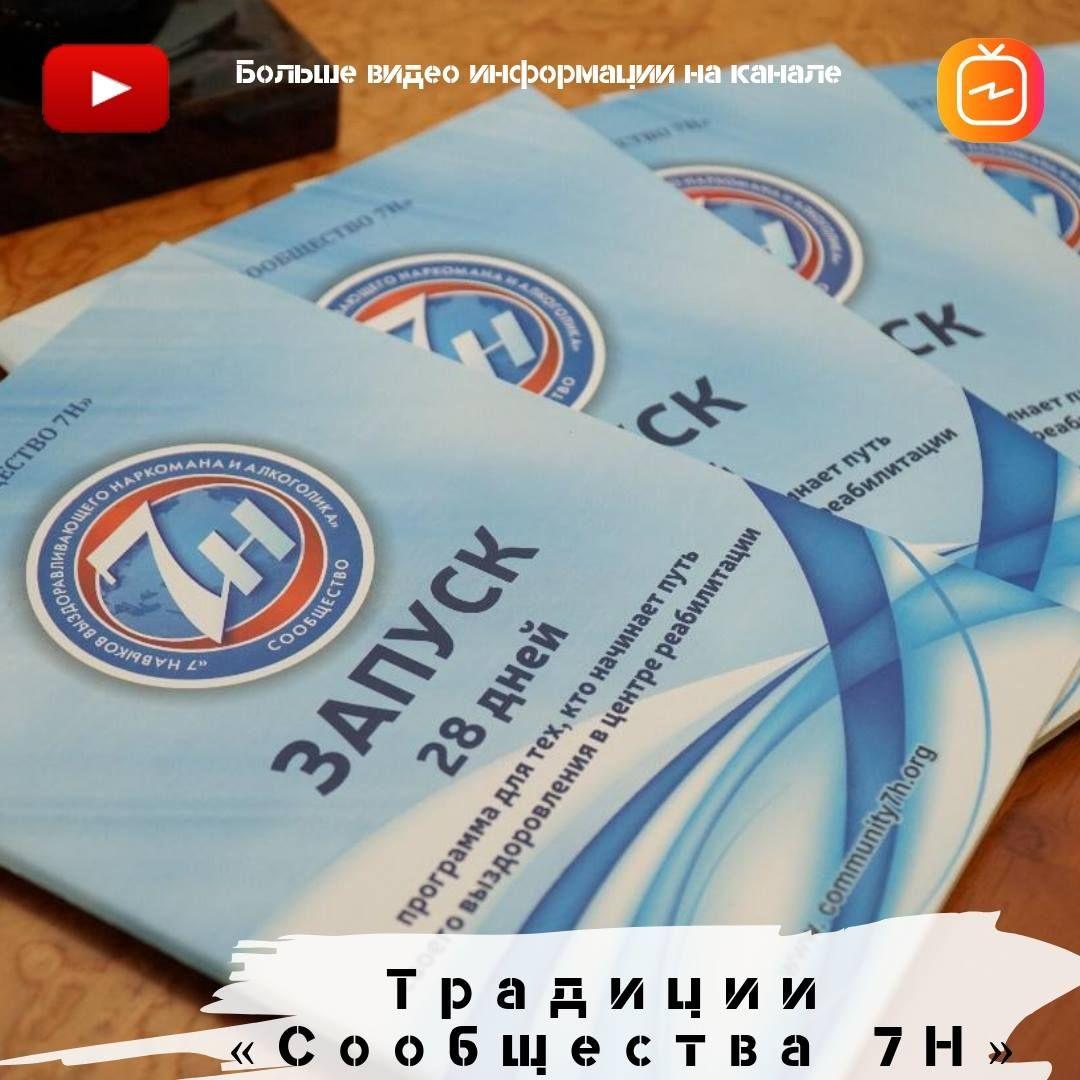 Наркомания ответственность лечение наркологическая клиника прокопьевск