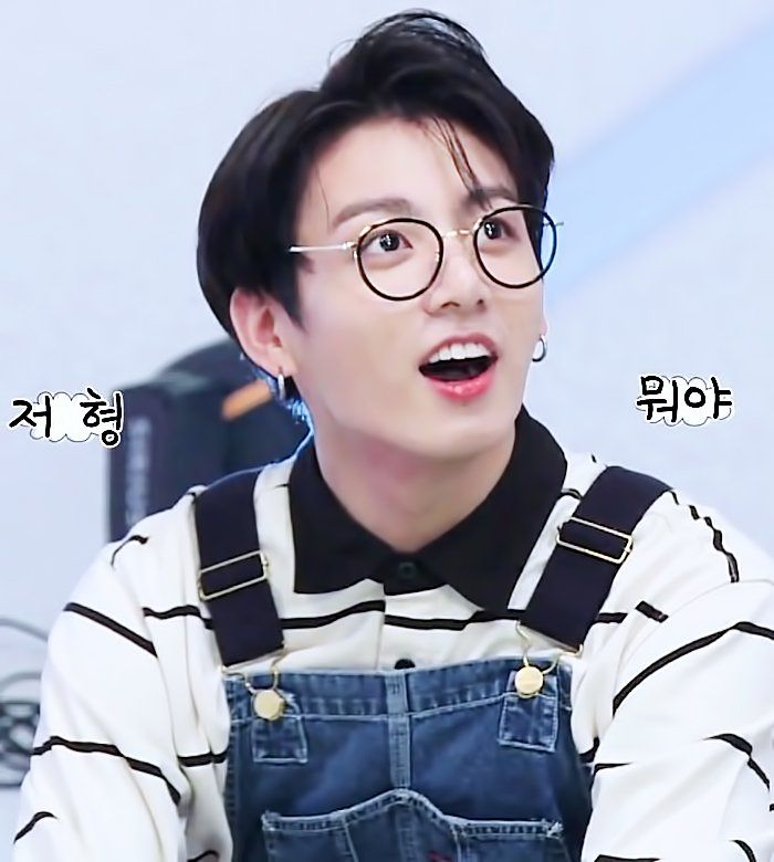 Bts Jungkook Glasses Wallpaper: Pin By Tatiyana Hill On Random Stuff