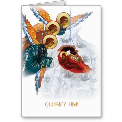 Simple Card Greek Orthodox Christmas Homemade Decorations Diy Cards