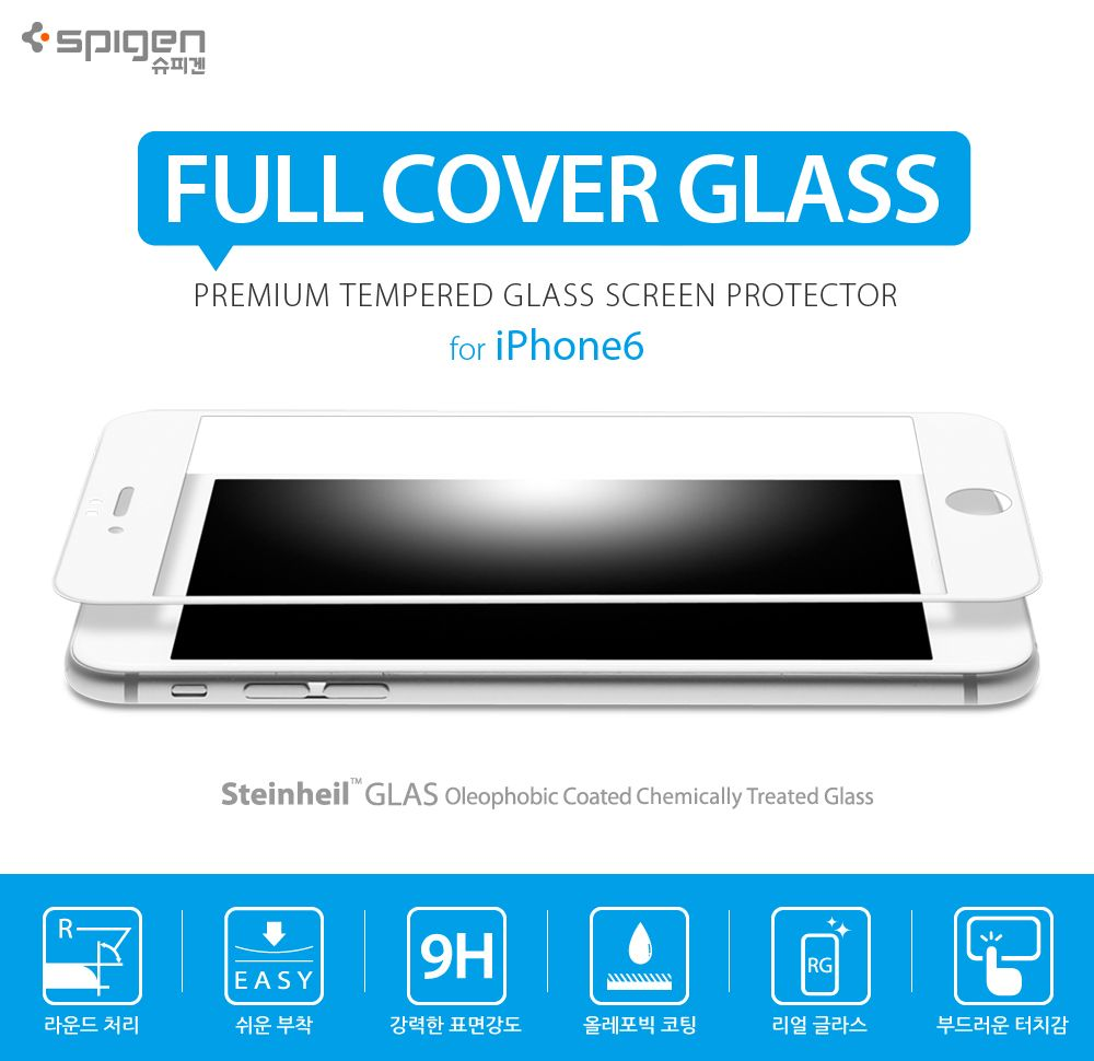 buy online 35f63 8fb6a Spigen Oleophobic Coated Tempered Glass