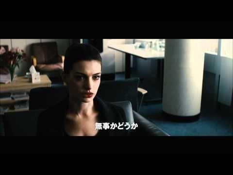 映画『ダークナイト ライジング』第3弾予告編  DARK NIGHT RISING  http://timein.jp/item/content/movie/980197429
