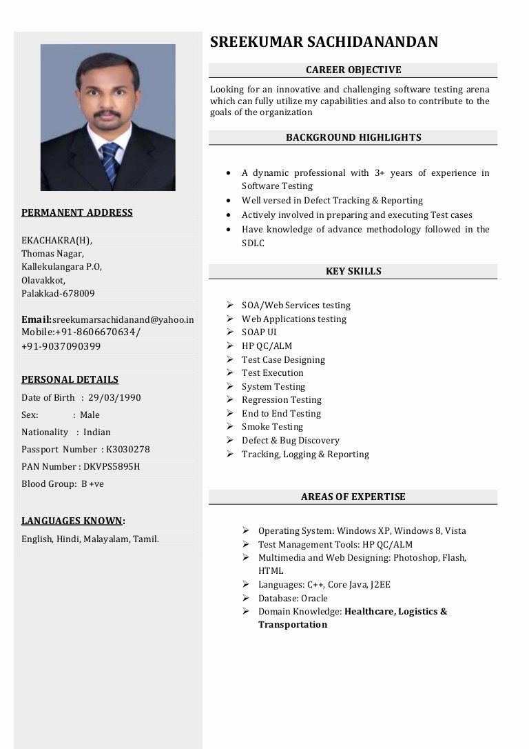 Selenium Resume For 5 Years Experience Lovely Sreekumar Software Tester Resume Resume Resume Software Resume Examples