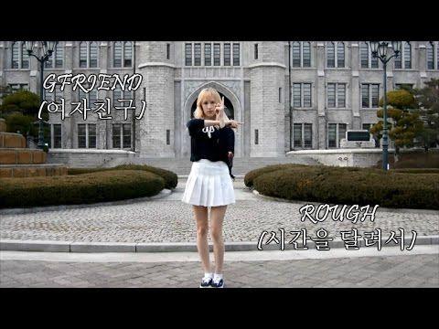 GFRIEND (여자친구) - Rough (시간을 달려서) Dance Cover // Amy L-K