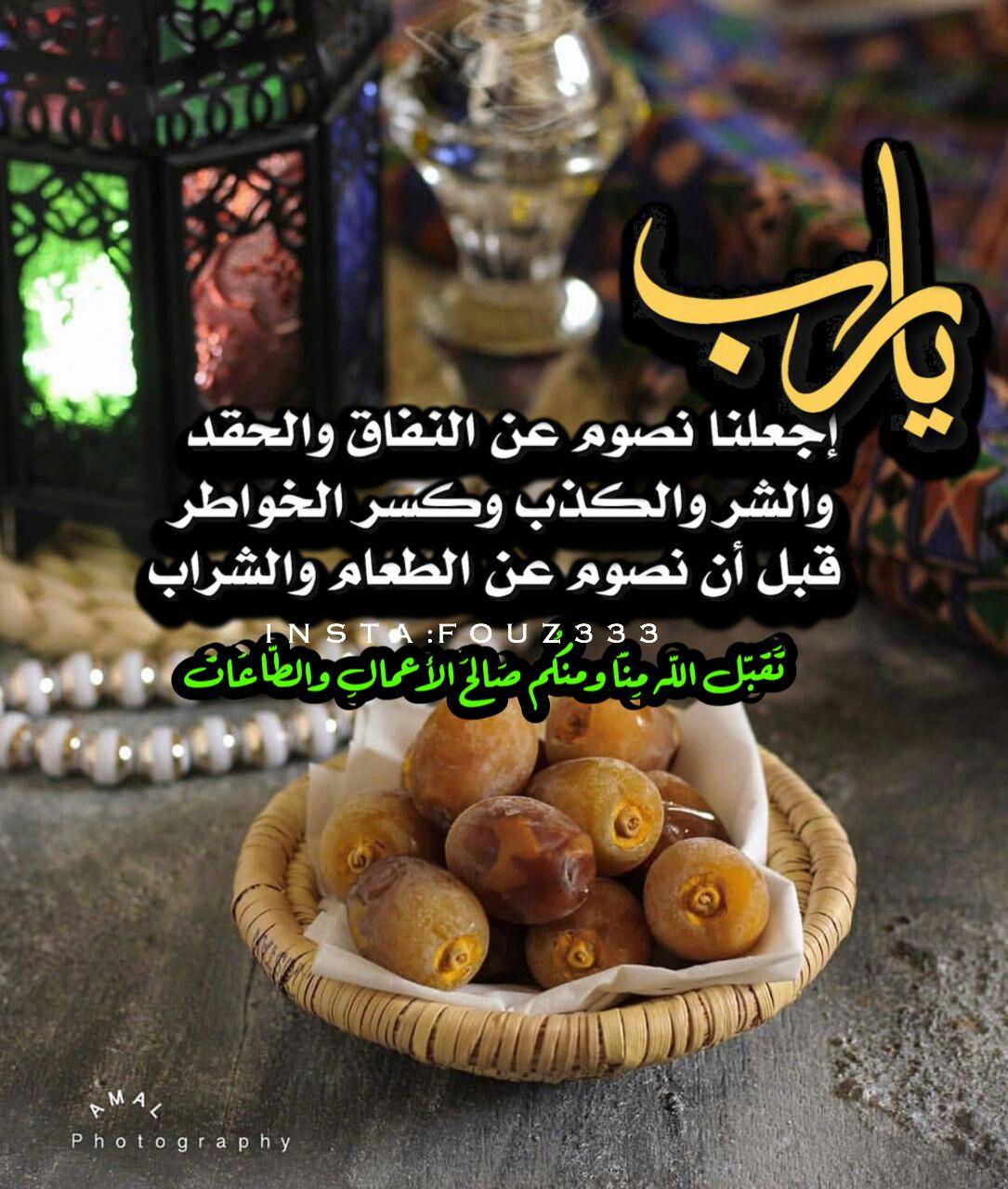 Pin By Nane On رمضان Ramadan Ramadan Decorations Ramadan Kareem