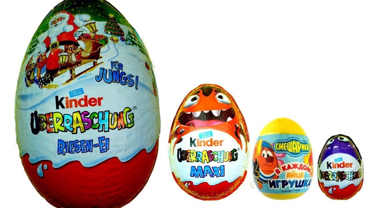 Kinder überraschung riesen ei