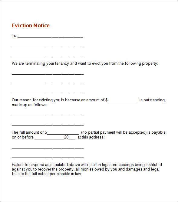 sample eviction notice template