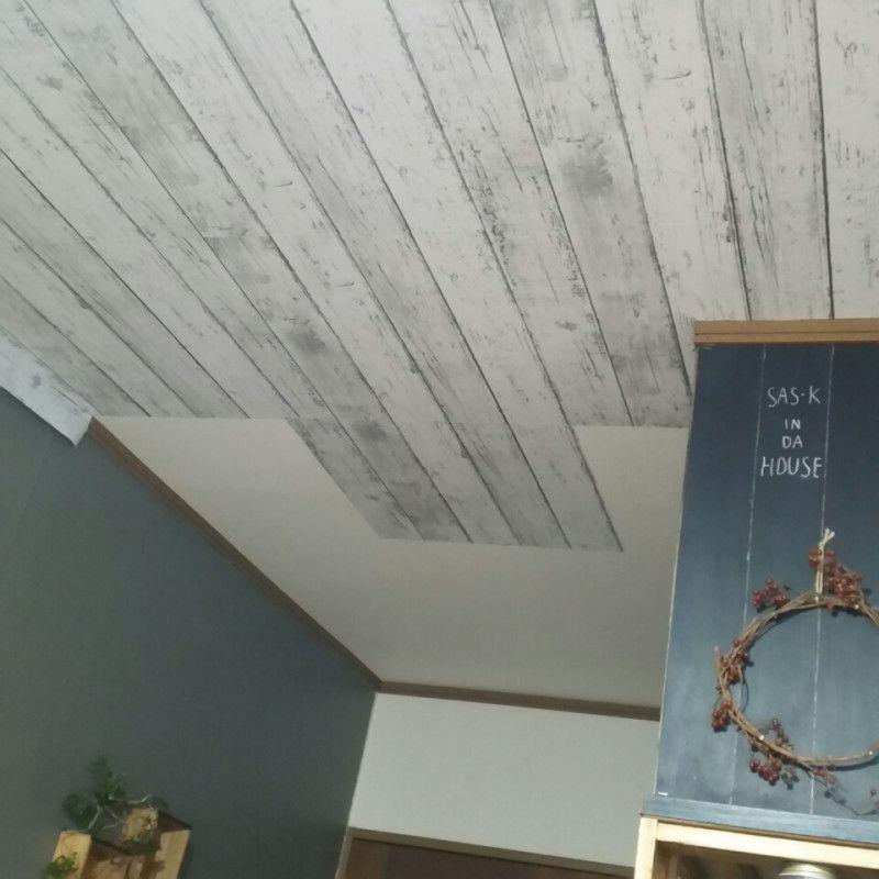 賃貸の天井を原状回復diy 天井 壁紙 賃貸