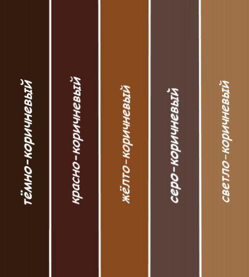 Цвет тёмный коричневый