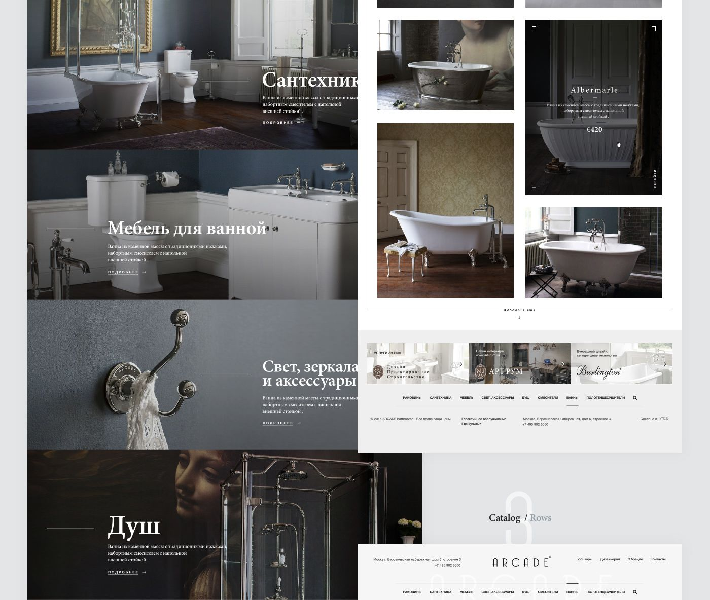 Arcade Bathrooms website – luxury sanitary ware from UK | Web design ...