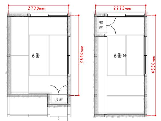 6畳の部屋と6畳分の広さの部屋 6畳 間取り 建築設計事務所