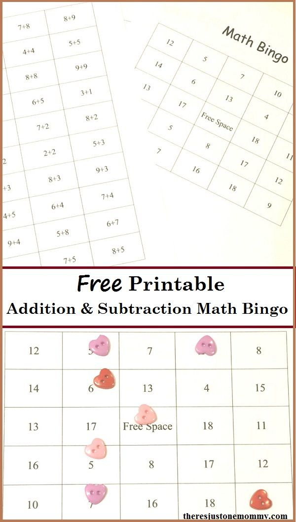 Need A Fun Way To Practice Math Facts Bingo There S Just One