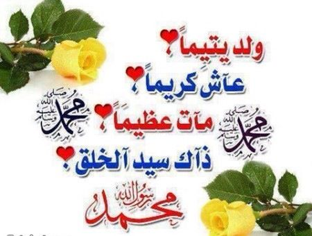 فداك ابي وامي Beautiful Islamic Quotes Instagram Posts Islamic Studies