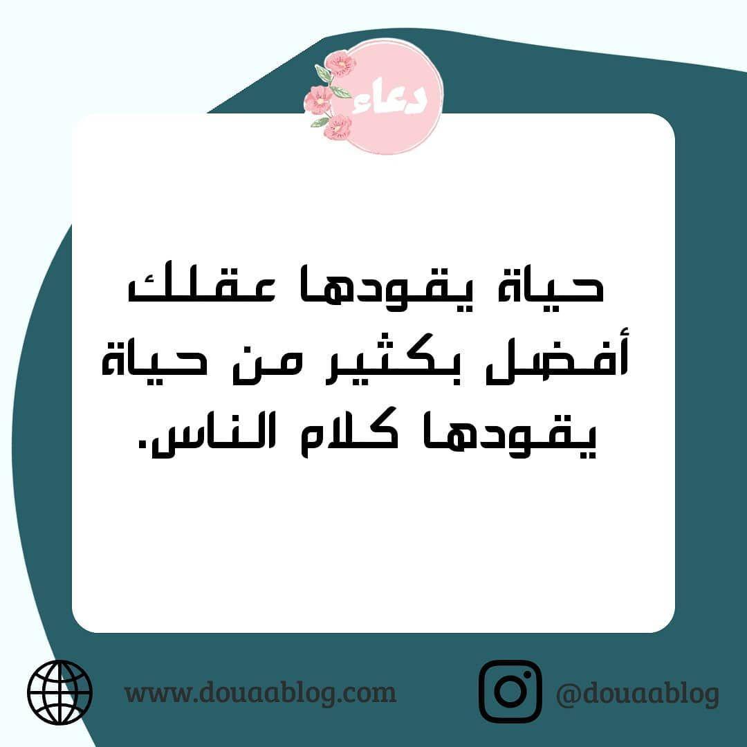 تطوير الذات العربية