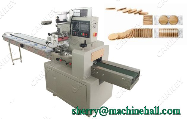 Fully Automatic Biscuit Packaging Machine #mooncake