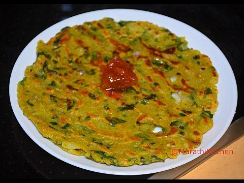 Thalipeeth marathi kitchen youtube snacks thalipeeth marathi kitchen youtube forumfinder Gallery