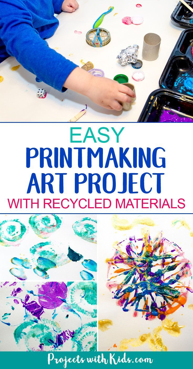 Simple Fun Printmaking For Kids Using Recycled Materials