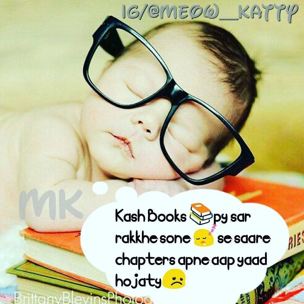 Pin By Dipti Shringi On Funny Exam Quotes Funny Funny Quotes For Kids Exam Funny Pics
