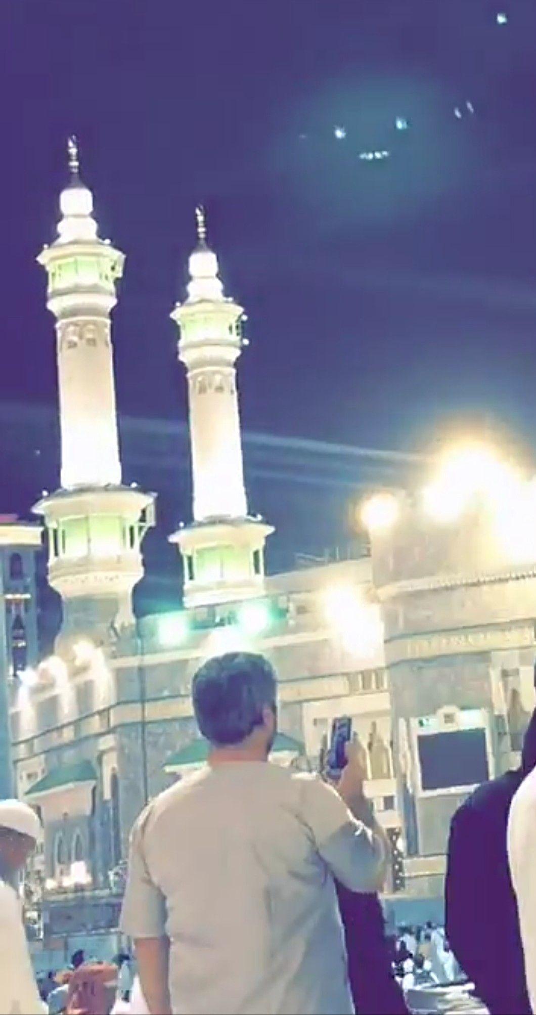 Pin Von Anid80 Auf Mekkah Medina