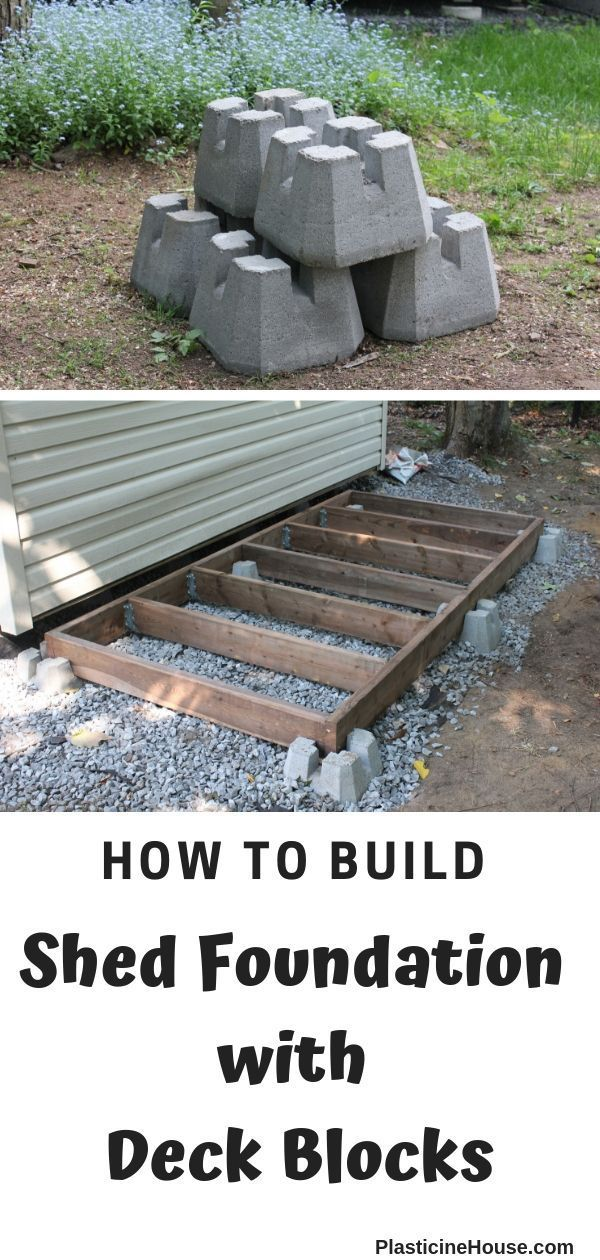 Follow this step by step guide and build a firm foundation for your shed. Woodworking Projects Crafts #woodworkingprojectschair