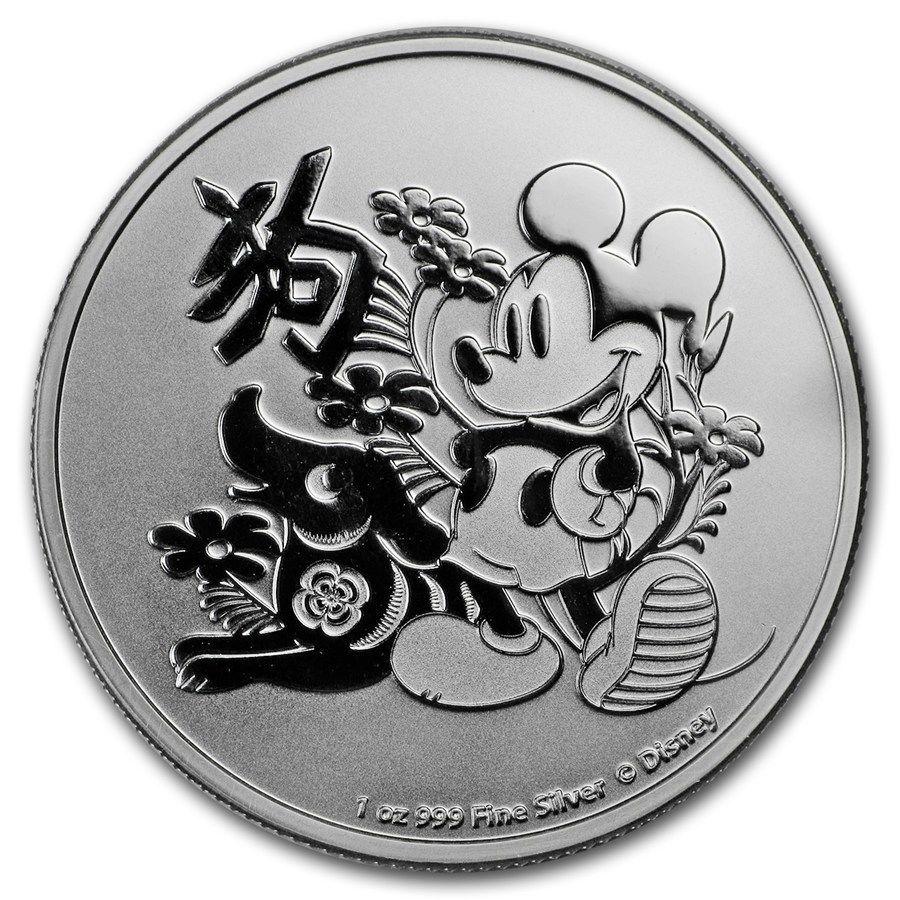 2018 Disney Scrooge McDuck 1oz .999 Silver Bullion Coin New Zealand Mint