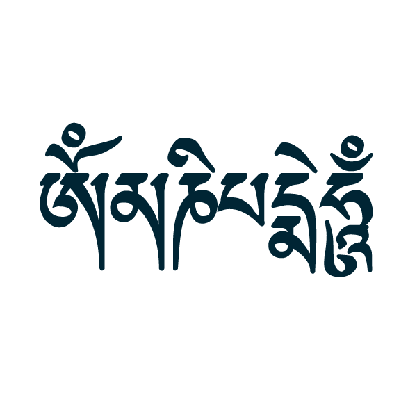 Om Mani Padme Hum Mantra Of Compassion In Tibetan Manifestation Tattoo Tibetan Tattoo Mantra Tattoo Marquesan Tattoos