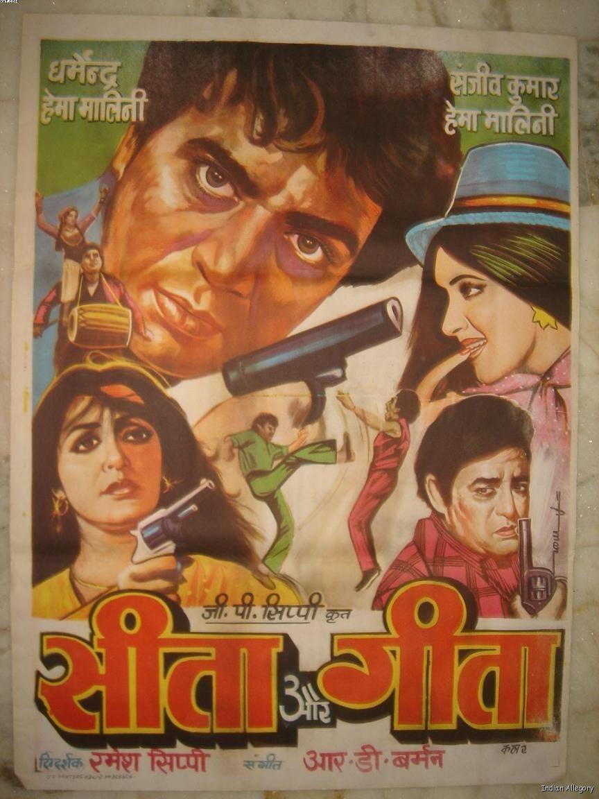 Seeta AUR Geeta (1972) | Bollywood Film Posters from the